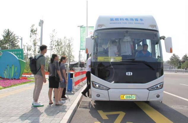 2辆氢燃料电池客车亮相北京世园会园区 用于摆渡接驳游客