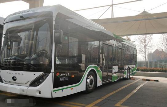 20辆宇通氢燃料电池公交车即将投运郑州  续航超400公里