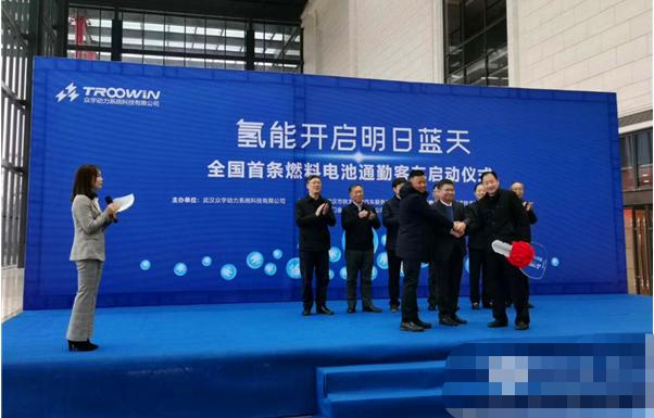 10台金旅氢燃料电池客车交付武汉通勤线路 续驶500公里