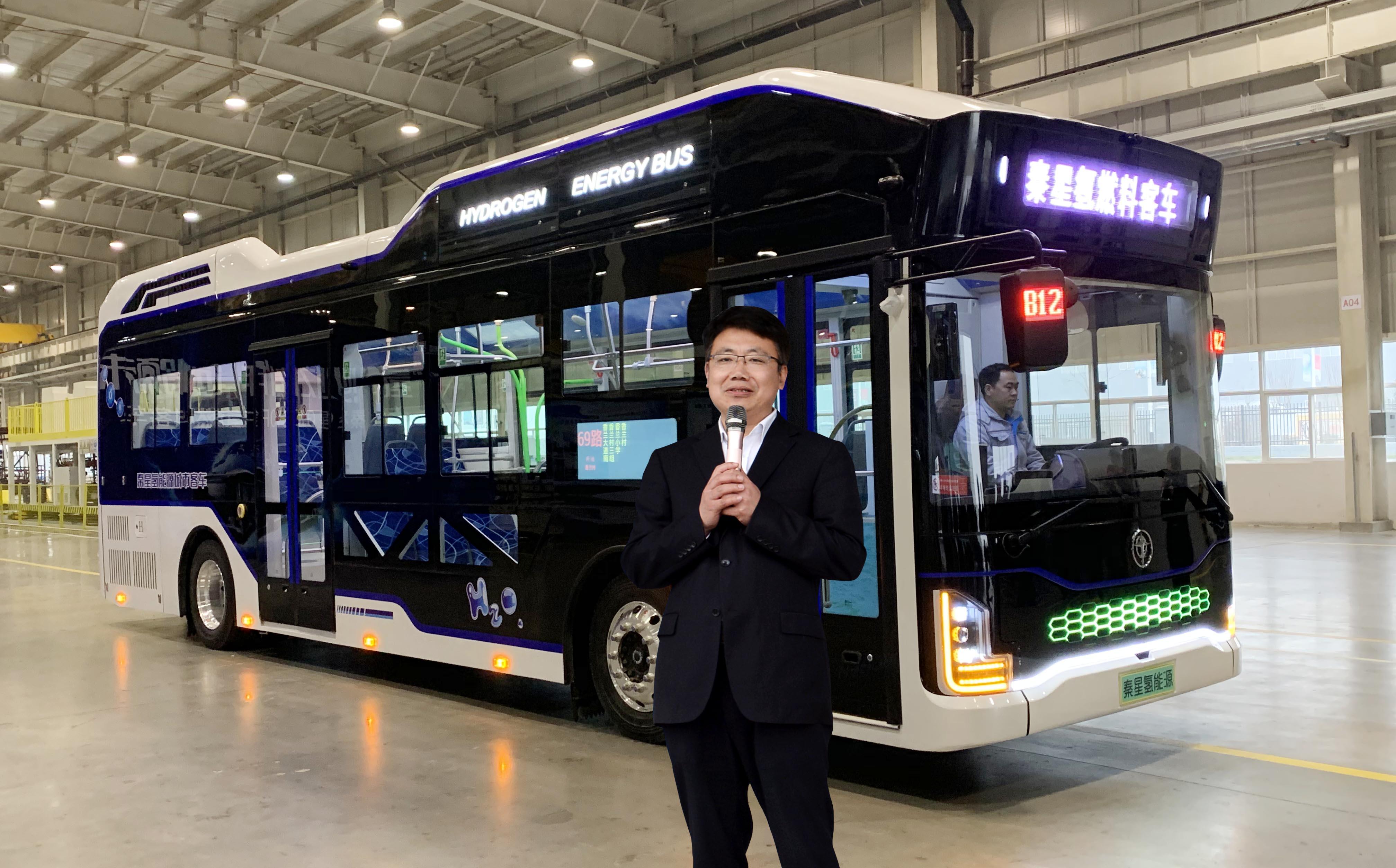 陕西首台氢能源汽车--秦星氢燃料电池客车问世 续航里程550km