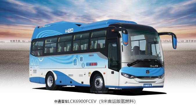 济南将加大氢燃料汽车电池研发 锻造氢燃料汽车及氢能全产业链