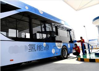 快讯!中汽协发布9月氢燃料电池车数据 产销分别为3辆和1辆