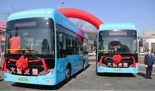 搭载洺源科技燃料电池系统 首批10台氢燃料电池公交车投运大连