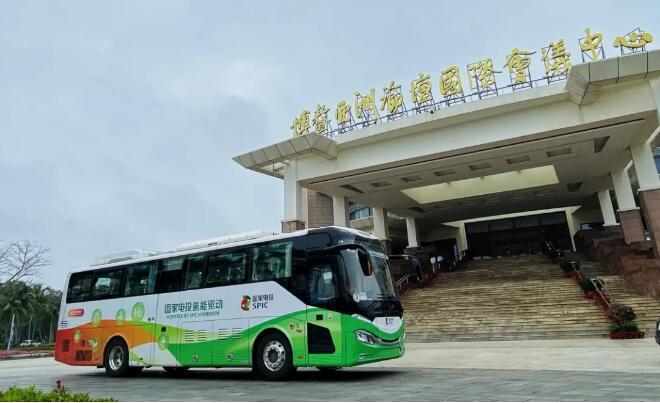 国家电投10辆氢燃料客车亮相博鳌亚洲论坛  搭载氢腾燃料电池