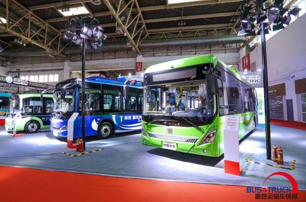 10.5米中车氢燃料电池客车亮相2021道路运输车辆展续航650km