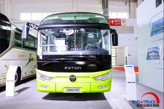 福田氢燃料电池客车亮相2021道路运输车辆展 续航超1000km