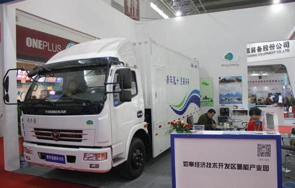 江苏:加快布局燃料电池汽车产业