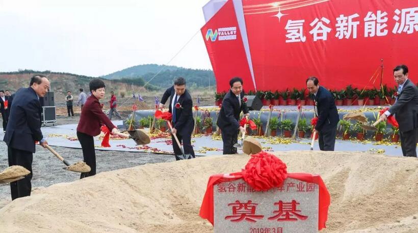 浙江氢谷新能源汽车挂牌北交所 募资5亿生产氢燃料电池商用车