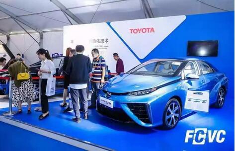 """第四届国际氢能与燃料电池汽车大会在""""氢能小镇""""江苏如皋召开"""