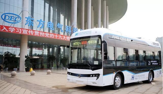 《成都市支持氢能暨新能源汽车产业发展及推广应用若干政策》