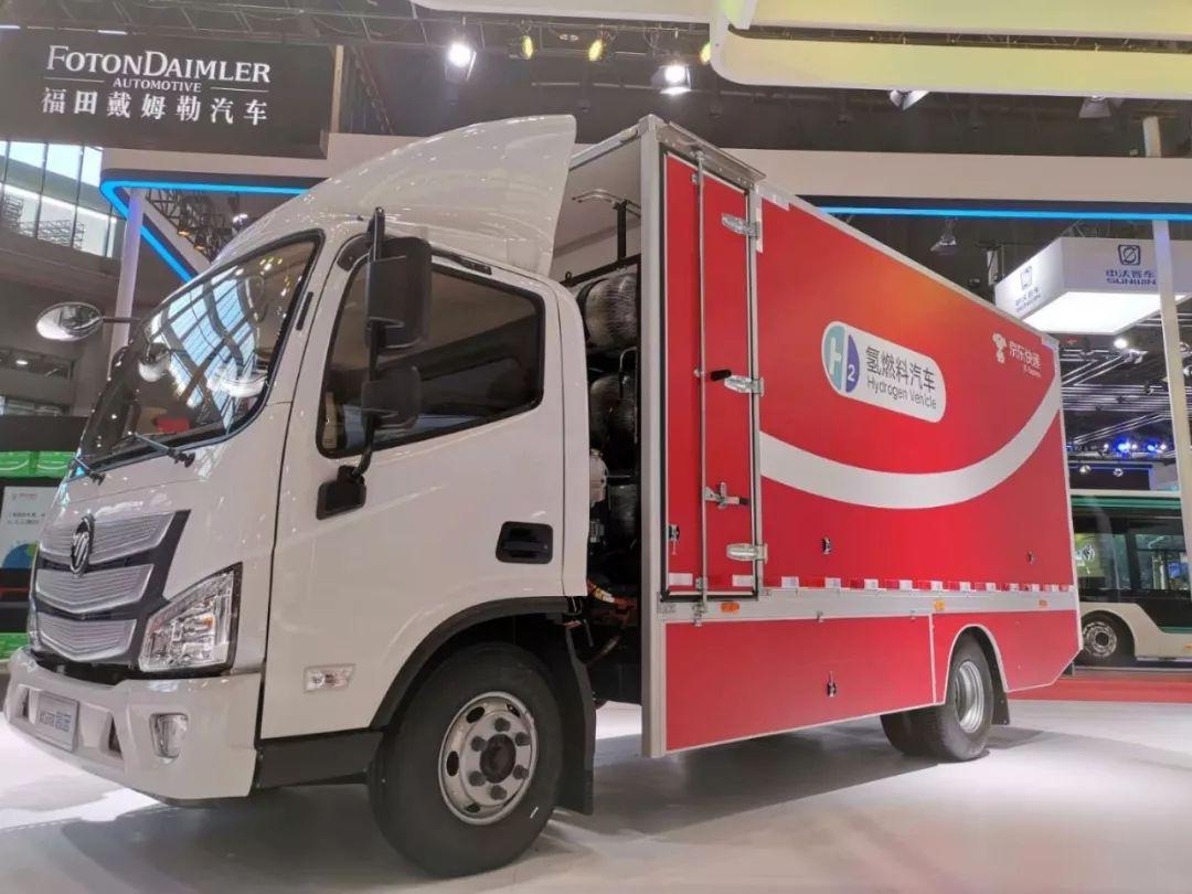 氢燃料电池汽车将迎爆发式增长  越博动力成立氢动力系统研究所