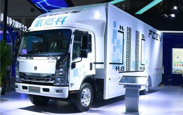成渝联合发展氢能及燃料电池汽车产业 将开省际氢燃料车示范线