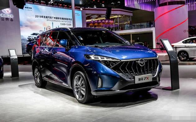 海马主攻氢燃料电池汽车和插混汽车 将增加车载液态氢核心技术