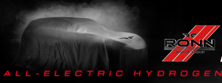 RONN氢燃料电池汽车suv将2022年在中国和美国加州限量发售