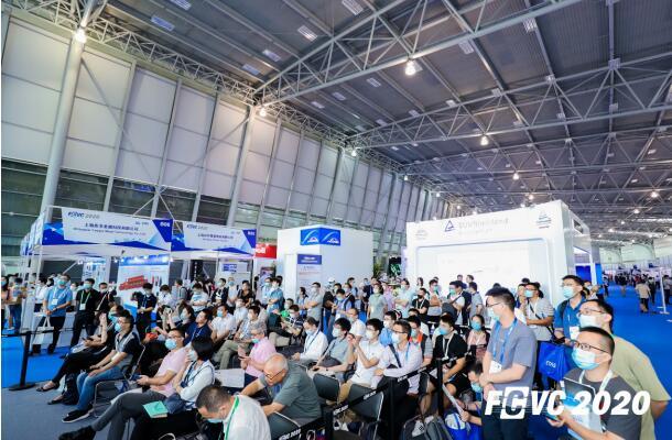 第五届国际氢能与燃料电池汽车大会(FCVC 2020)开幕