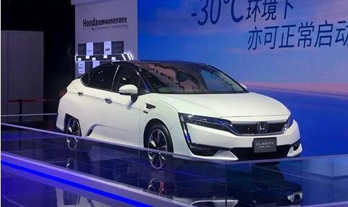 本田氢燃料电池车CLARITY亮相2019广州车展 续航750KM