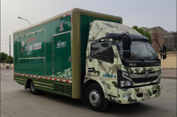 广和氢燃料电池冷藏车上榜第333批《道路机动车辆生产企业及产品公告》