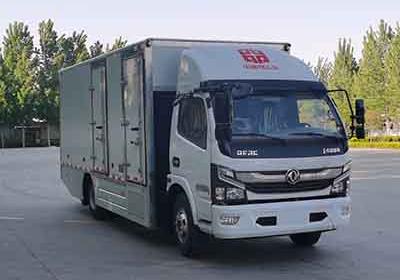 中通氢燃料电池保温车上榜第333批《道路机动车辆生产企业及产品公告》