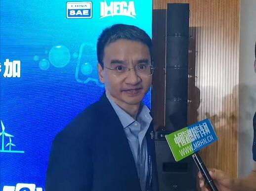 中国氢燃料汽车网独家专访上海捷氢科技有限公司总经理卢兵兵
