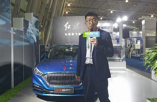 专访一汽研发总院主任工程师盛夏:红旗H5氢能汽车续航400KM