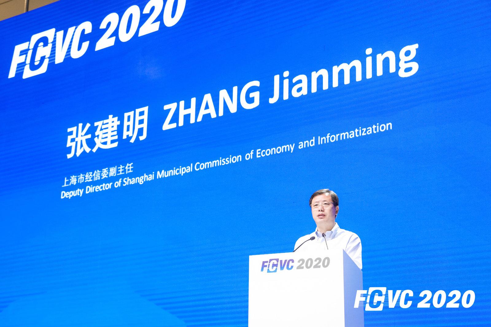 上海经信委张建明:上海将重点建设6个燃料电池汽车产业集聚带