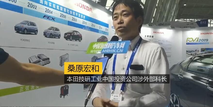 专访本田技研工业(中国)投资有限公司涉外部科长桑原宏和