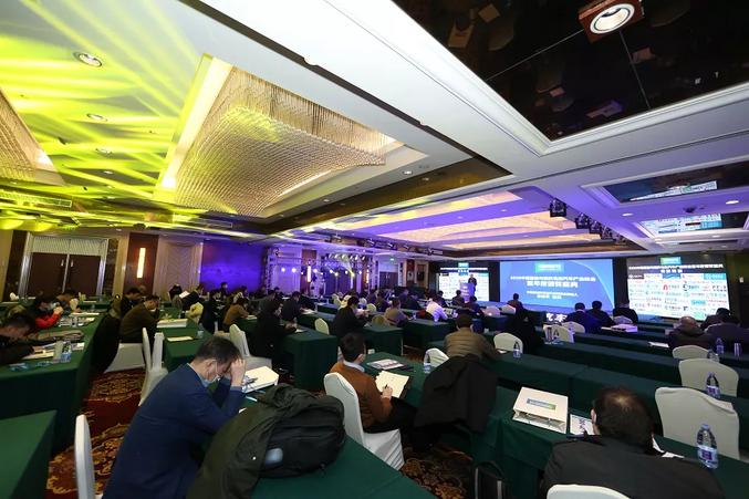 2020中国氢能与燃料电池汽车产业峰会暨年度颁奖盛典在京举办