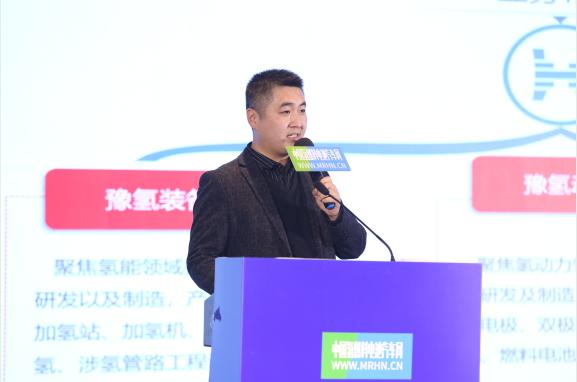 张晨阳:豫氢装备正在研发90兆帕高性能隔膜压缩机头 明年交付