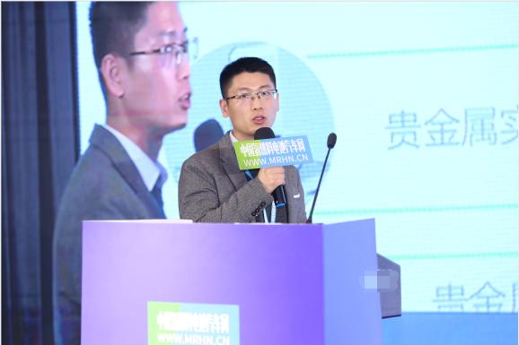 韩先鋆:贺利氏正在开发双金属合金催化剂 明年年初投向市场