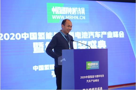 张艳华:氢能产业正处于行业爆发前期 将成立氢能产业投资基金