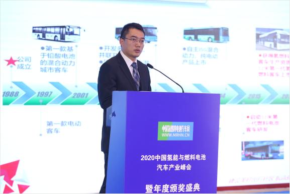 宋光吉:金龙将交付第三代氢燃电池客车并研发氢燃料电池重卡