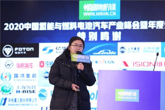 樊海梅:海格客车已经研发出18吨和42吨氢燃料电池重卡车型