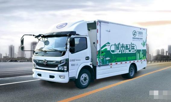 佛山飞驰氢燃料电池物流车交付深圳物流公司 续航超300公里