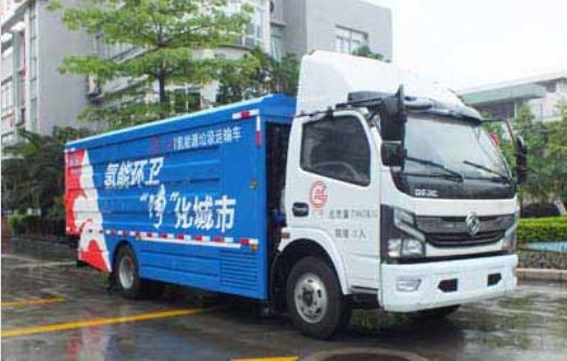 广州将在白云区打造全系列氢燃料电池环卫车生产基地