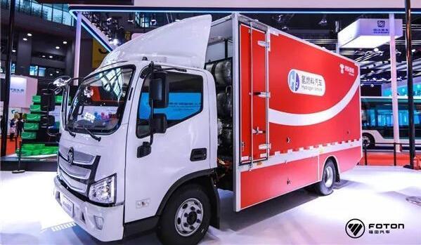 福田氢燃料电池物流车入选今年第7批新能源汽车推广应用目录