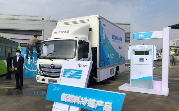 福田氢燃料电池冷藏车发布 480KM续航 | 加氢5-10分钟