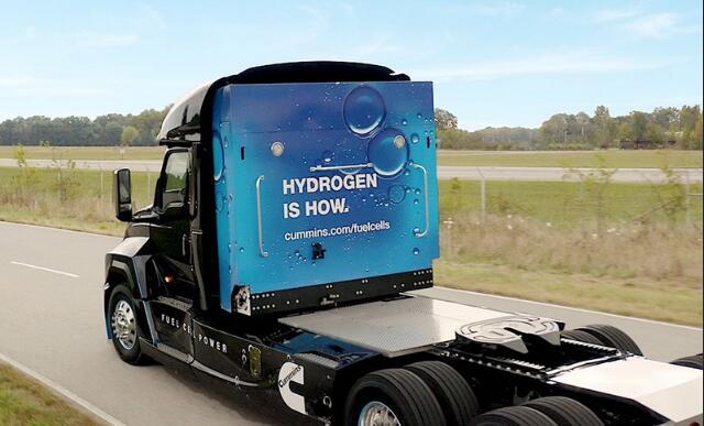 康明斯与Navistar开发8级氢燃料电池重卡车