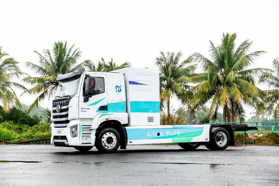 上汽红岩氢燃料电池重卡车亮相年会 加氢15分钟|续航1000公里