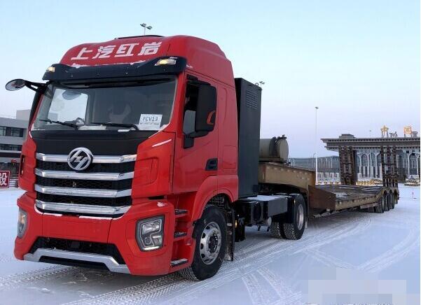 上汽红岩氢燃料电池重卡车通过-35℃极寒测试 续航超1000km