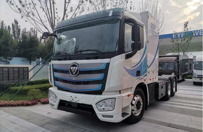 福田氢燃料电池重卡亮相2021第2届中国氢能与燃料电池汽车峰会