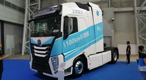 大运氢燃料电池重卡V9亮相FCVC2020氢能车展 续航1100KM