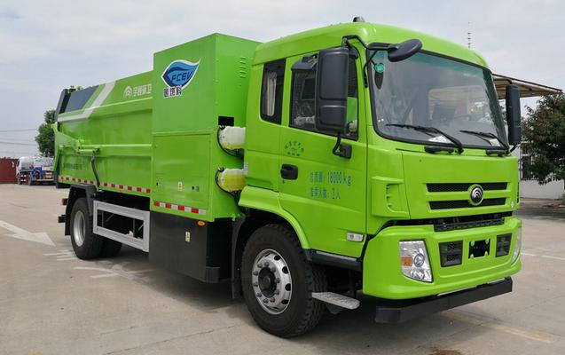 宇通燃料电池厢式垃圾车上榜第348批公告 搭载亿华通燃料电池