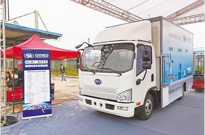 云南首台氢燃料电池汽车在云内动力集团昆明客车厂举行试驾会