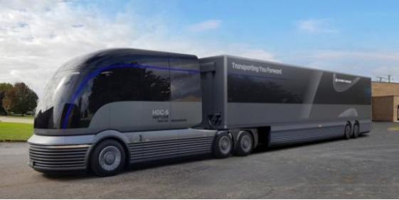 现代两款氢燃料电池重卡概念车将亮相北美商用车(NACA)车展