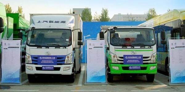 上汽跃进氢燃料电池物流卡车FC500 D12亮相青岛 续航500KM