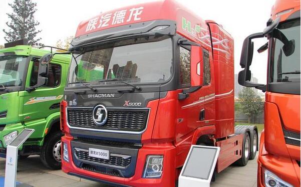陕汽氢燃料电池卡车暨陕汽德龙氢燃料电池重卡X5000亮相