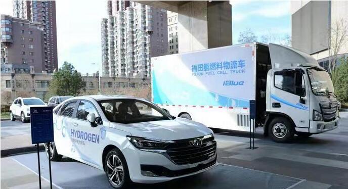 福田氢燃料电池重卡正在自主研发 氢能源重卡、轻卡列入计划