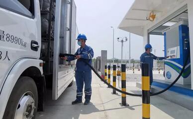 国家电投中关村延庆园加氢站完成首次氢燃料车加氢测试