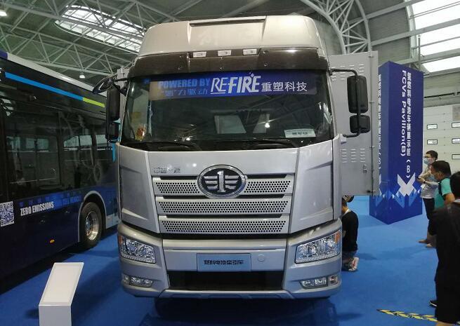 一汽解放氢燃料电池重卡车全新亮相FCVC2020氢燃料电池车展