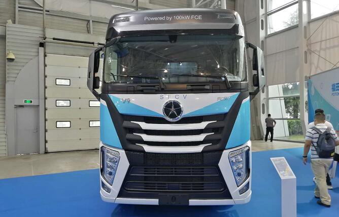 大运氢燃料电池重卡车亮相FCVC2020氢燃料车展 续航1100KM